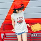背心格優派郎童裝女童短袖t恤打底衫2018新品上衣兒童t恤百搭寶寶無袖(好康618)