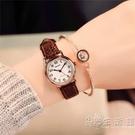 可愛時尚真皮帶錶防水女士手錶女生高中學生韓版簡約潮流ulzzang 小時光生活館