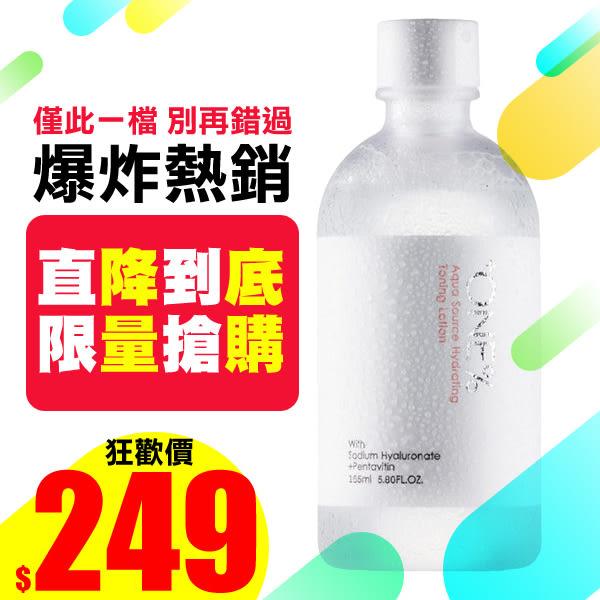 +ONE%歐恩伊 5000倍微元素保濕化妝水 165ml/瓶 【PQ 美妝】