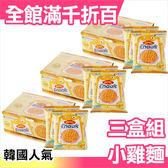 【小福部屋】現貨 韓國 Enaak 小雞 點心麵 3盒組(90包) 【新品上架】