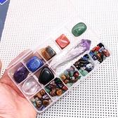易晶緣天然水晶能量原石碎石七脈輪療愈石孩子禮物魚缸石裝飾石頭