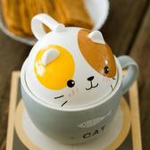 早餐杯情侶可愛狗狗卡通陶瓷水杯子馬克杯帶蓋勺辦公創意潮流韓版 全館免運