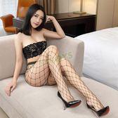 性感絲襪 情趣用品-愛戀迷網洞洞大網襪-玩伴網【雙12快速出貨】