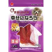 【寵物王國】幸福時光手作雞肉零食-雞小胸肉條150g
