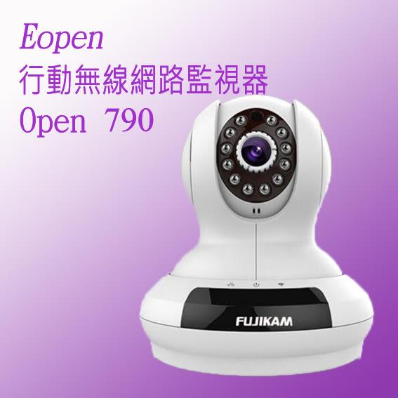 Eopen (Open790) 行動無線網路監視器(P2P)