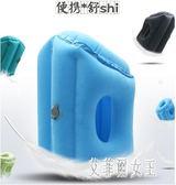 旅行便攜抱枕充氣枕頭按壓式辦公室神器長途坐火車飛機枕 yu4672【艾菲爾女王】