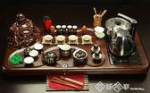 茶具套裝四合一整套喝茶茶盤家用茶台  西城故事