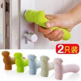 門把手防撞墊保護套2只裝兒童安全硅膠 全館免運