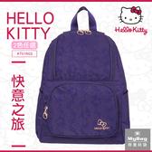 Hello Kitty 後背包 快意之旅 印花 雙肩包 大學背包 校園背包 (大) KT01R03 得意時袋