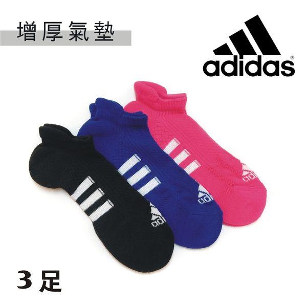 adidas 氣墊運動襪