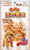 [寵飛天商城] 寵物零食 寵物潔牙骨 & 活力- CR53 雞肉打結骨(2.5吋) 16入
