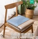 坐墊夏季涼墊辦公室久坐神器防滑家用餐桌椅子舒適夏天凳子屁股墊 NMS名購新品