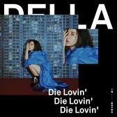 丁噹 Della 愛到不要命 Die Lovin' CD 免運 (購潮8) 4713052734514