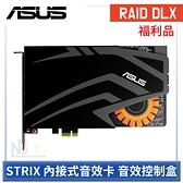 【福利品】 ASUS STRIX RAID DLX 內接式音效卡