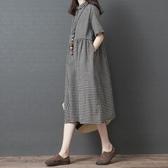 洋裝 連身裙 2020夏季新款韓版寬鬆大碼女裝時尚棉麻短袖洋裝顯瘦格子襯衫裙