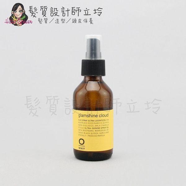 ※立坽『免沖洗護髮』凱蔚公司貨 OWay 黃金油噴霧100ml HM01 HH08