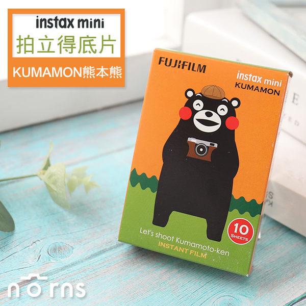 【富士KUMAMON拍立得底片】Norns 日本熊本熊 萌熊Fujifilm instax mini7S 8 25 50S 70 90 SP1 SP2 lomoinstant適用