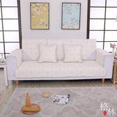 無定制一個尺寸是一張全棉沙發墊夏布藝防滑坐墊四季皮巾定做