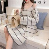 針織外套女 秋冬加厚新款毛衣 吊帶連衣裙兩件套 SDN-2101