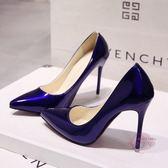 售完即止-裸色細跟高跟鞋尖頭黑色工作單鞋女紅色婚鞋漆皮藍色大尺碼鞋8-17(庫存清出S)