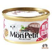 【寵物王國】貓倍麗美國經典主食罐-醬煮鮮鮭85g ☆新上市~全面嘗鮮價!