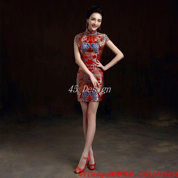 (45 Design) 訂做款式7天到貨晚裝禮服 胖媽媽裝 訂婚喜慶 旗袍禮服 大尺寸 小尺寸訂製