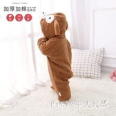 爬行服加絨加厚秋冬季Duffy達菲熊寶寶連體衣 小熊嬰兒童動物爬爬服睡衣 JY12442【Pink中大尺碼】