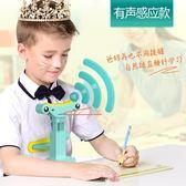學生防近視矯正器學習支架兒童糾正坐姿寫字姿勢提醒器視力保護器      非凡小鋪