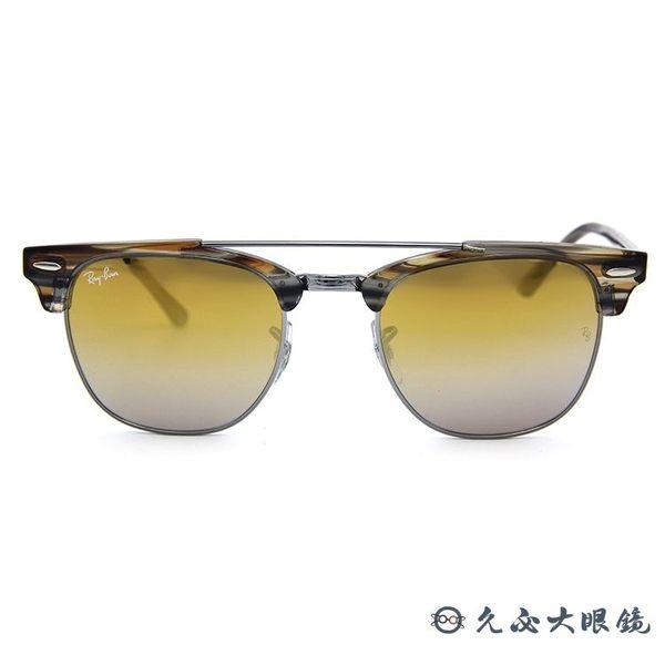 RayBan 墨鏡 雙槓眉框 雷朋水銀太陽眼鏡 RB3816 1238I3 透棕 久必大眼鏡