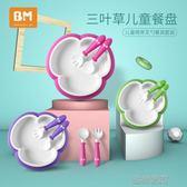 寶寶餐盤吸盤碗兒童餐具嬰兒碗勺套裝卡通防摔幼兒學吃飯訓練輔食 流行花園