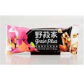 【野菽家】營養棒-蔓越莓堅果口味30g/條