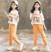 女童套裝 兒童裝春夏棉質9-12歲女孩夏季運動短袖長褲印花卡通兩件式寬鬆 DR34463【美好時光】