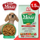 莫比Mobby 小型幼母犬專業配方 雞肉米 1.5Kg
