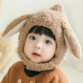 店長推薦兒童帽子冬帽男寶寶帽子嬰兒帽子女童毛絨帽小孩童帽嬰幼兒護耳帽
