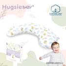 HugsieBABY寶貝防螨抱枕-美國棉動物塗鴉[枕套單售]