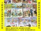 二手書博民逛書店罕見故事會1999年第1--12期【全年12本合售】Y3458 出版1999