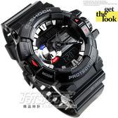G-SHOCK GBA-400-1A CASIO卡西歐 藍牙 雙顯錶 黑色液晶 黑橡膠 55mm 男錶 GBA-400-1ADR