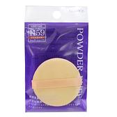 Cosmos K59粉餅專用海棉 (圓形-膚色) 1入【BG Shop】海綿 粉撲