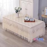 桌布  茶幾桌布客廳茶幾罩套長方形布藝蕾絲歐式蓋布家用防塵罩電視柜罩JY【快速出貨】