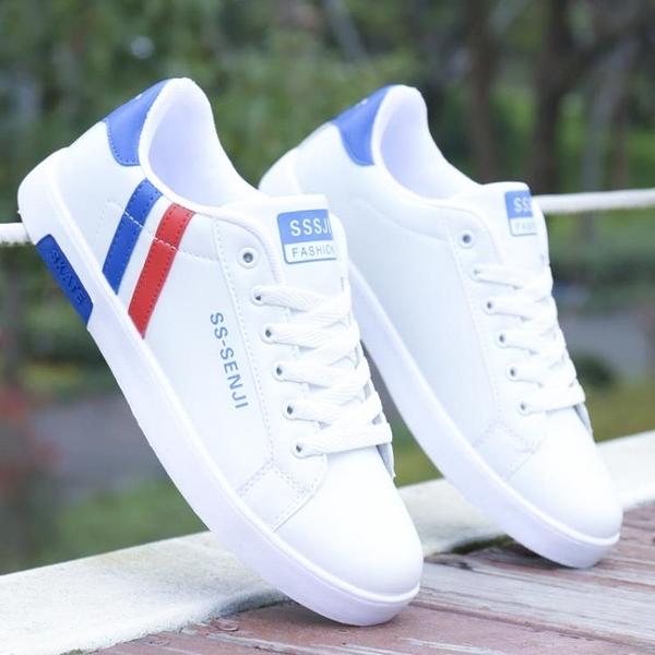 2021春季新款潮流透氣板鞋子男士運動休閑白鞋潮鞋百搭小白鞋男鞋