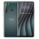 宏達電HTC Desire 20 Pro 6G/128G 6.5吋智慧型手機