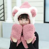 冬季帽子女韓版親子帽加厚保暖帽圍巾手套三件套一體外出騎車防寒