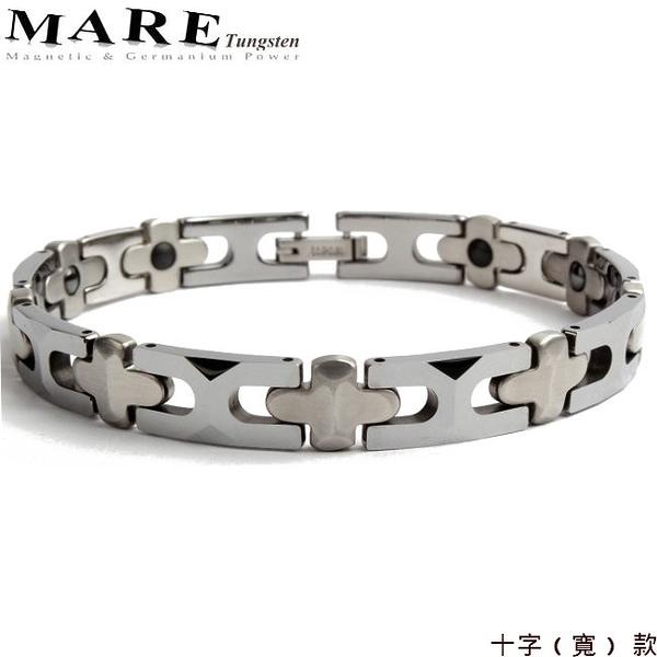 【MARE-鎢鋼】系列:十字 (寬) 款