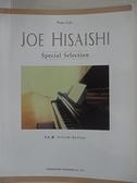 【書寶二手書T1/音樂_EBX】久石讓特別精選鋼琴獨奏譜