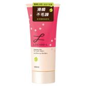 樂絲朵LUCIDO-L保濕整髮造型乳【康是美】