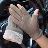 冬季男女情侶露指觸屏加絨羊毛保暖半指開車寫字針織手套