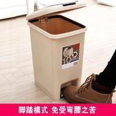 大號腳踏垃圾桶家用衛生間客廳