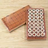 折疊式木連盤中國象棋套裝 休閒益智木盤象棋