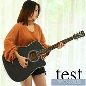 吉他41寸民謠原木吉他缺角黑色40寸成人初學者學生男女入門樂器YYJ 育心館