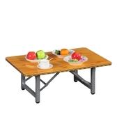 可折疊小炕桌長方形炕上吃飯的小桌子家用榻榻米桌飄窗桌矮小地桌